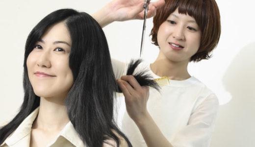 自宅で白髪染めを使うメリットは?美容院での白髪染めは危険で高い?