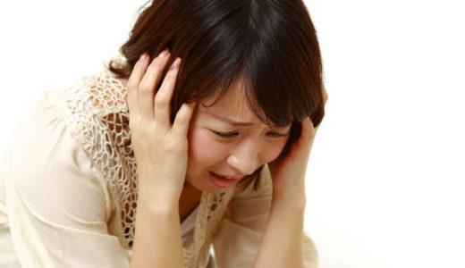 ストレスで白髪が増えるのは本当?なぜストレスで白髪が生えるの?原因は?